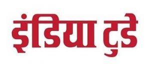 india-today-magazine-hindi-logo