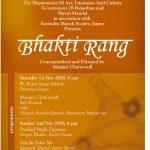 BHAKTI RANG