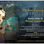 The Vrindavan Project T5